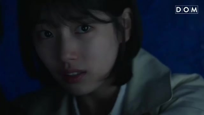 Monogram - Lucid Dream While You Were Sleeping OST Part.6