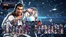 Tekken 7 Season 2 Нечестные Баффы
