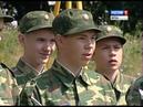 Победителями региональной Зарницы стала команда Преображенцы из Кикнура ГТРК Вятка