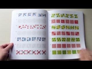 Думай - сборник головоломок для детей 5+ - Детская книжная полка