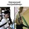 🎬TOK on Instagram Нападение на учеников и преподавателей Керченского колледжа обернулось самыми массовыми жертвами в российской истории школьных