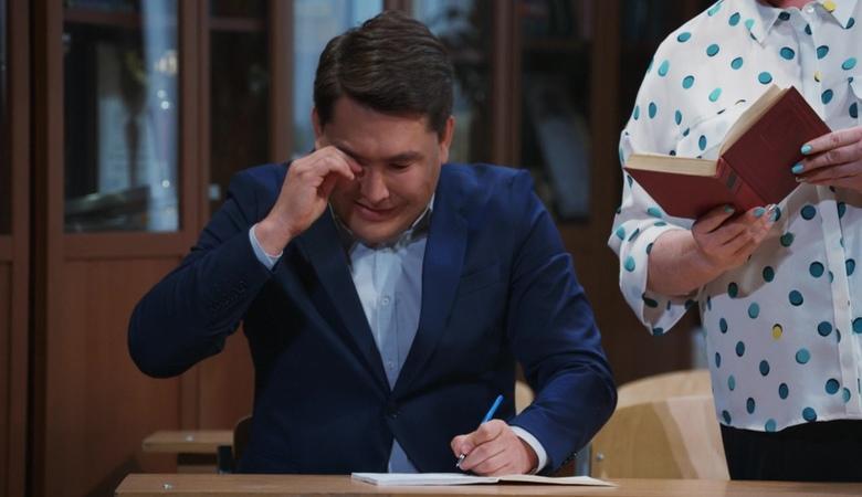 Однажды в России: Контрольный диктант для депутатов