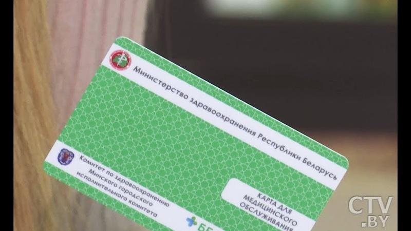 Как работает электронный рецепт в Минских поликлиниках?