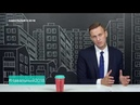 Навальный про повышение пенсионного возраста в РФ