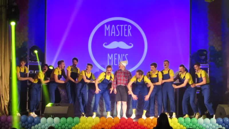 Master mens