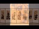 Tigres de Papier au musée Guimet à Paris, jusqu'au 22 février 2016