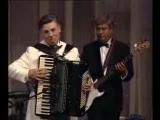 Валерий Ковтун - 13 - Тико-тико