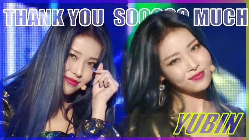 [HOT] Yubin - Thank U Soooo Much, 유빈 - Thank U Soooo Much show Music core 20181208