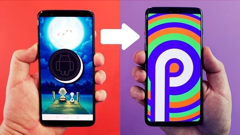 УСТАНОВИТЬ Android 9 МОЖНО прямо СЕЙЧАС на ЭТИ МОДЕЛИ