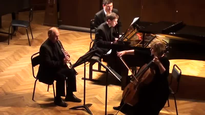 И. Брамс Трио ор.114 для кларнета, виолончели и фортепиано, I и II части