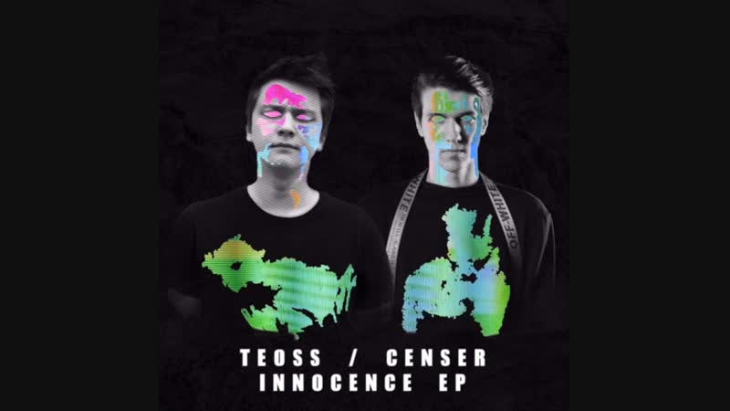 Censer Teoss presents - Innocence EP [Gain Records]