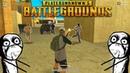 MTA PUBG Разваливаю сквады на машине Top1 14kills GTA Battleground