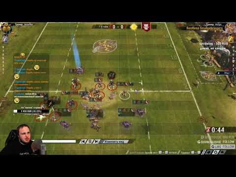 D5: Plague Guards [Antofka] VS Restless Grudgebringers [Nstys]