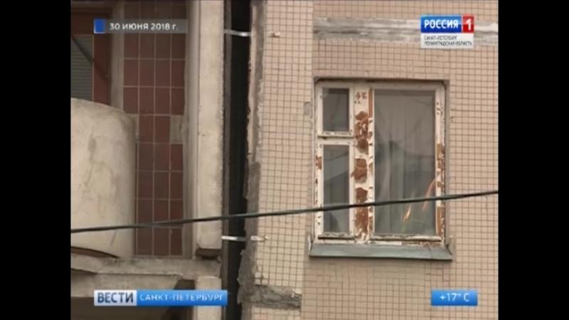 В доме №6 по улице Щербакова специальными конструкциями укрепят сместившиеся облицовочные панели