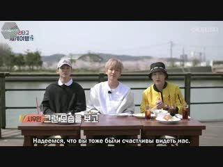 [РУСС. САБ] 180713 EXO-CBX @ Travel The World on EXO's Ladder in Japan\Кругосветное путешествие по EXO-лестнице Episode 40