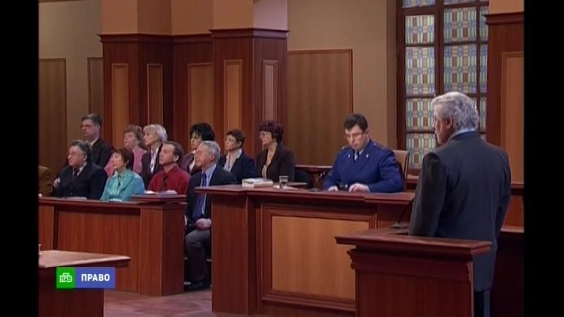 Суд присяжных 2009