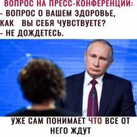 Анкета Семенов Алексей