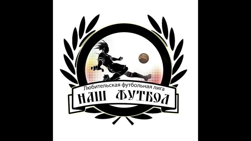 Штурм - Ветерок (1 тур, 14.07.18, обзор)