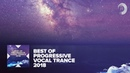 Progressive Vocal Trance - Best of 2018 [FULL ALBUM - OUT NOW] (RNM)