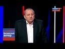 Кедми Макрон собирает армию Европы для защиты от США и Китая. Воскресный вечер от 11.11.18