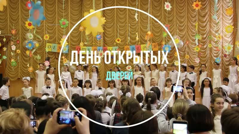 Екатерина Альмендеева и хор ГБОУ СОШ с. Красный Яр-Снится сон (муз. И.Крутой сл. И.Николаев)