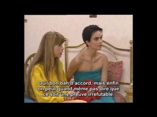 Французский по сериалу
