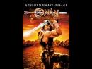 Конан разрушитель Conan the Destroyer 1984г