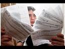 Правда о штрих кодах на документах! Разоблачение обманщиков ЖКХ