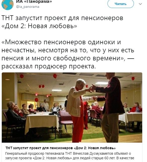 https://pp.userapi.com/c845522/v845522997/cb2fb/fbmApGA3Kz4.jpg