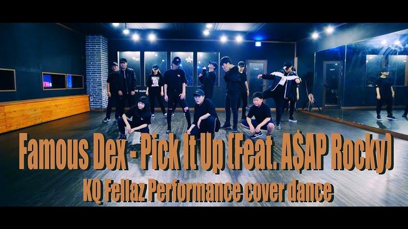 경주댄스타운 KQ Fellaz Performance COVER DANCE T.JI SUNG KIM