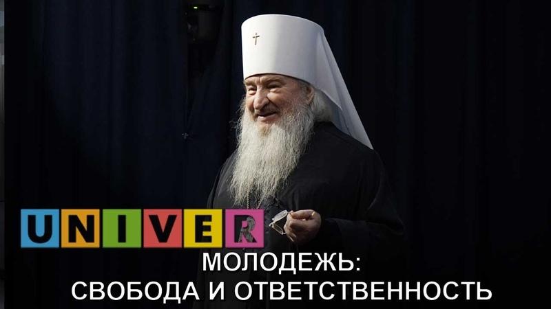 Встреча студентов с митрополитом Казанским и Татарстанским Феофаном