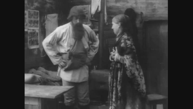 Драма на Волге (Дочь купца Башкирова).1913