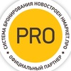 НМаркет.ПРО Пермь