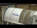 БКЛ: началось строительство тоннеля «Каховская» - «Зюзино»