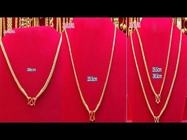 Latest Daily Wear Gold Chain Designs For Men's And Women's