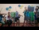 Ансамбль скрипалів Симфонія 40