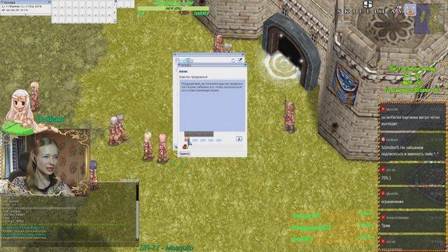 Открытие сервера! Релиз (✿◠‿◠) Ragnarok Online off 4Game