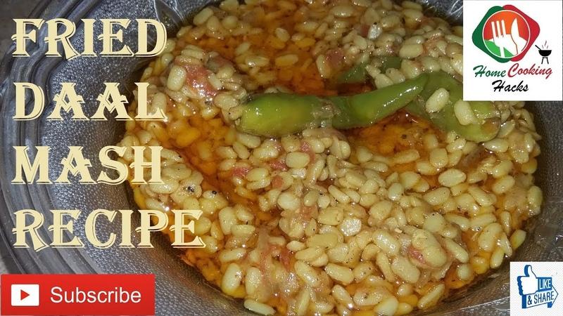 Fried Daal Mash Recipe   Fried Daal Mash Recipe in Urdu   Fried Daal Mash Banane Ka Tarika