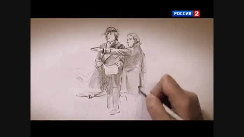 Полководцы России. Федор Ушаков. Документальный фильм