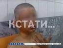 ▶ Дети получившие удар электрическим током, рассказали зачем полезли на крышу поезда
