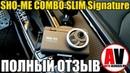 SHO-ME COMBO SLIM Signature. Мой честный отзыв и полный обзор