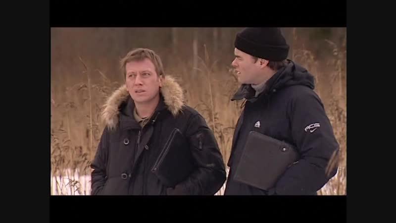 Улицы разбитых фонарей 9 сезон 29 серия Ночной оборотень 1 часть Менты