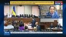 Новости на Россия 24 • В Киеве началось заседание суда, в ходе которого будет допрошен Янукович