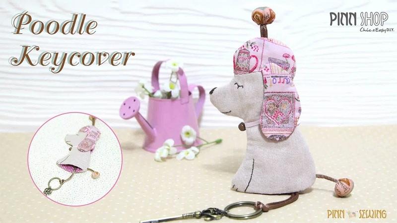 Poodle Keycover PINN SHOP