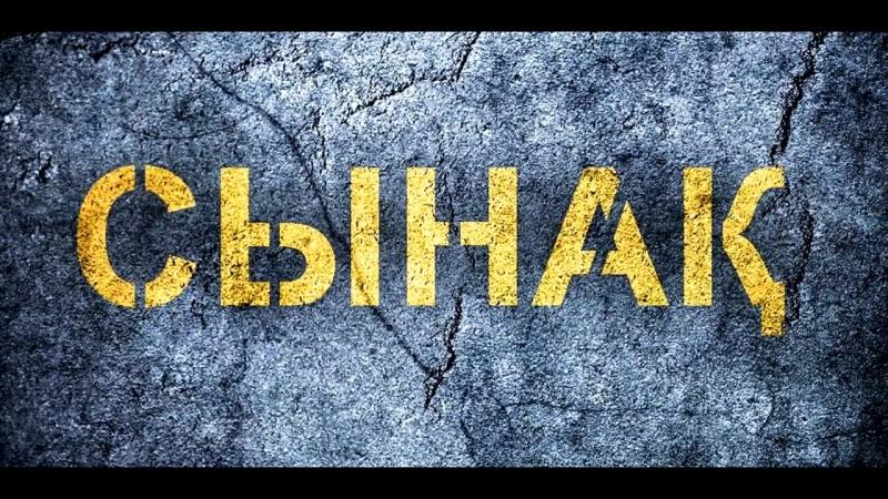 Алла Тағаладан сыналған үш адам Ерлан Ақатаев