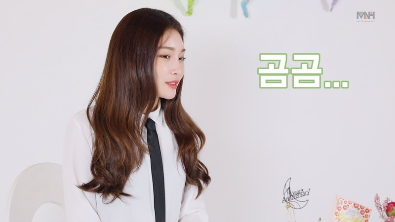 [Dear. Fans] 청하의 솔로데뷔 1주년 기념 인터뷰