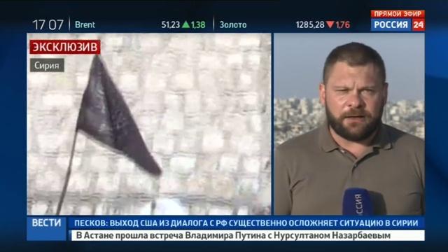 Новости на Россия 24 • Обстрел посольства и обстановка в Алеппо: сводки из Сирии
