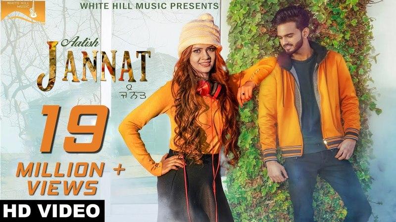 Jannat (Full Song) Aatish - Latest Punjabi Song 2017 - New Punjabi Songs 2017 - WHM