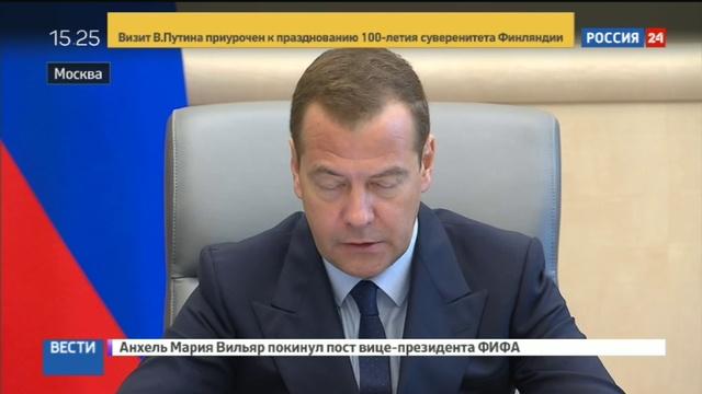 Новости на Россия 24 • В Калининградскую область можно будет въезжать по электронным визам