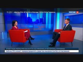 Интервью директора ФССП России Д.В. Аристова программе